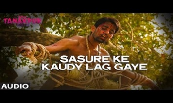 Sasure Ke Kaudy Lag Gaye Song Lyrics