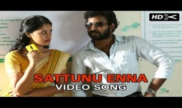 Sattunnu Enna Song Lyrics