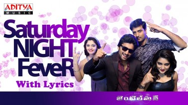 Saturday Night Fever Song Lyrics