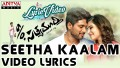 Seethakaalam Song Lyrics
