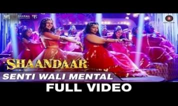 Senti Wali Mental Song Lyrics