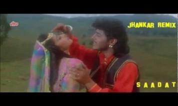 Shahar Me Gaanv Me, Dhup Me Chhnv Me Song Lyrics