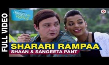Sharari Rampaa Song Lyrics