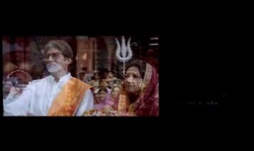 Shree Ganeshaya Dhimahi Song Lyrics