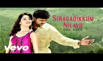 Siragadikkum Nilavu Song Lyrics
