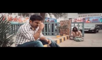 Siva Sambo Song Lyrics