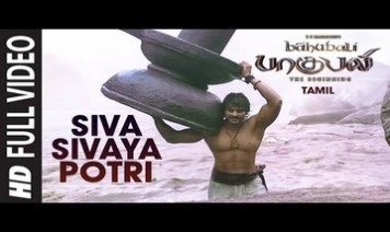 Siva Sivaya Song Lyrics