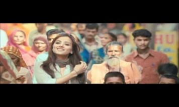 Son Titariya Song Lyrics