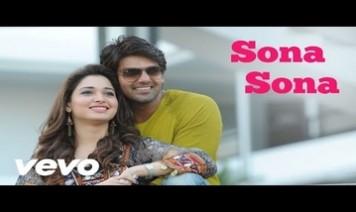 Sona Sona Song Lyrics