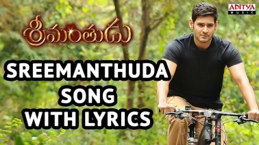Srimanthuda Song Lyrics