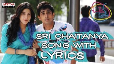 Sri Chaitanya Song Lyrics