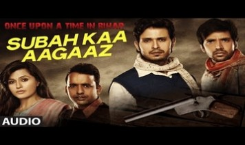 Subah Kaa Agaaz Song Lyrics