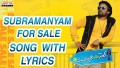 Subramanyam For Sale Song Lyrics