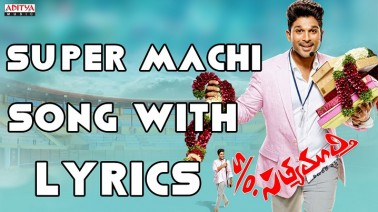 Super Machi Song Lyrics