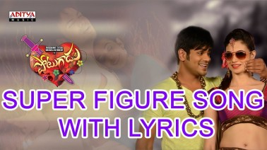 Super Figure Song Lyrics