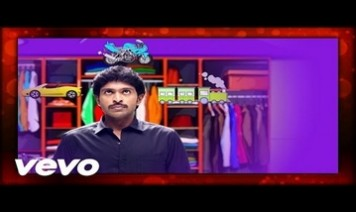 Takku Takku Song Lyrics