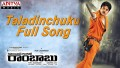 Taladinchuku Song Lyrics