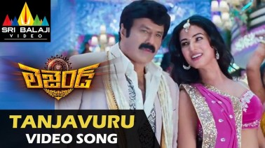 Tanjavuru Song Lyrics