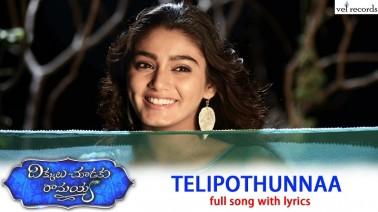 Telipothunnaa Song Lyrics
