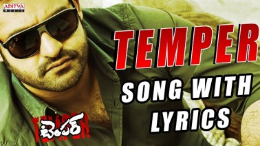 Temper Song Lyrics