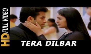 Teraa Dilbar Teraa Saathee Song Lyrics