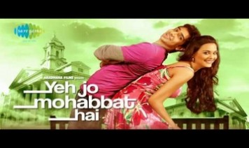 Tere Bina Jee Na Lage Song Lyrics