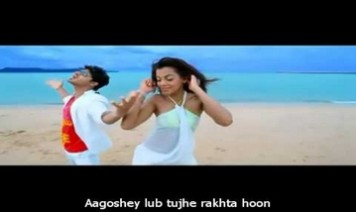 Tere Naam Ka Kalma Song Lyrics
