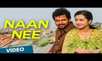 Thaaba Poovum Naan Nee Song Lyrics