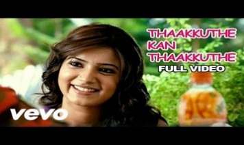 Thaakudhey Kan Thaakudhey Song Lyrics