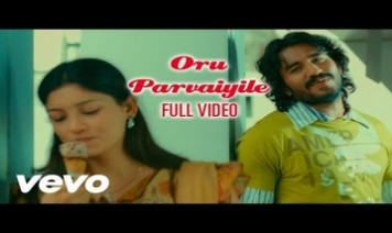 Thaaye Vanthaye Song Lyrics