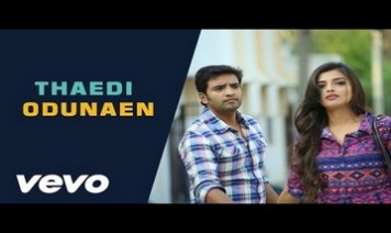 Thaedi Odunaen Song Lyrics