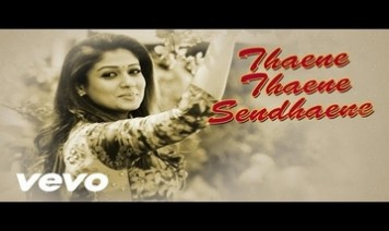 Thaene Thaene Senthaenae Song Lyrics