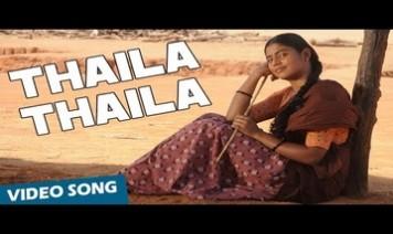 Thaila Thaila Song Lyrics