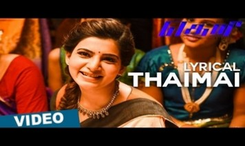 Thaimai Song Lyrics