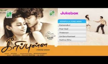 Thalaivan Puttutaan Song Lyrics