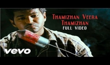 Thamizhan Veera Thamizhan Song Lyrics