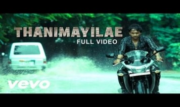 Thanimayile Song Lyrics