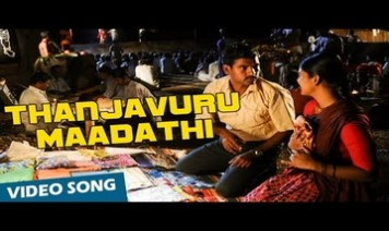 Thanjavuru Maadathi Song Lyrics