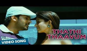 Thathi Thaavum Song Lyrics