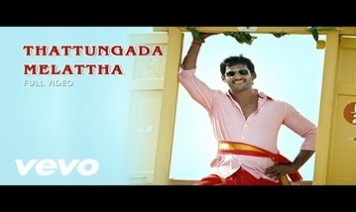 Thattungada Melatha Song Lyrics