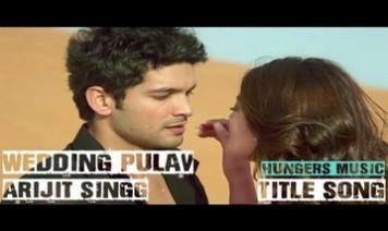 The Wedding Pullav Song Lyrics