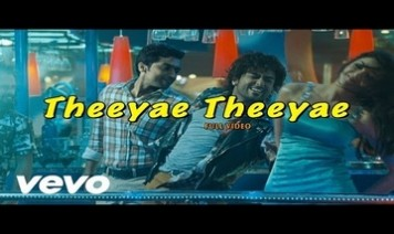 Theeyae Theeyae Song Lyrics