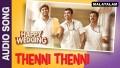 Thenni Thenni Song Lyrics