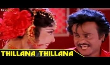 Thilana Thilana Thithithikkinra Thaenaa Song Lyrics