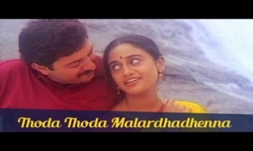 Thoda Thoda Malarnthadhenna Song Lyrics