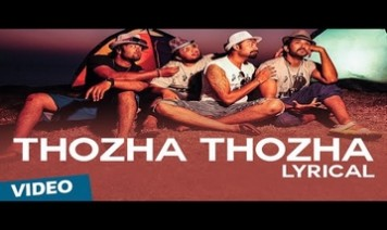 Thozha Thozha Song Lyrics