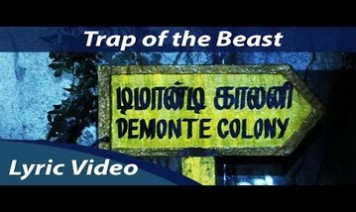 Trap Of The Beast Song Lyrics