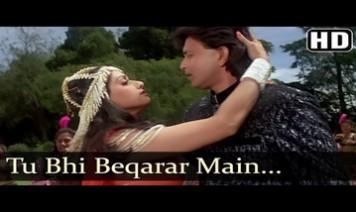 Tu Bhi Beqarar Song Lyrics