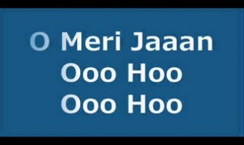 Tu Hai Kaha O Meri Jaan Song Lyrics