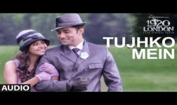 Tujhko Mein Song Lyrics